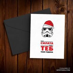 Коледна картичка за феновете на Междузвездни войни