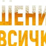 Надпис в рамка за любителите на бира: Най-доброто решение на всеки проблем - БИРА