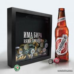 Касичка за бирени капачки: Има бира, няма проблем (любители на бира)